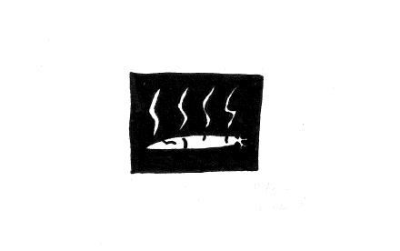 ink drawing of a roasted carrot against a black background