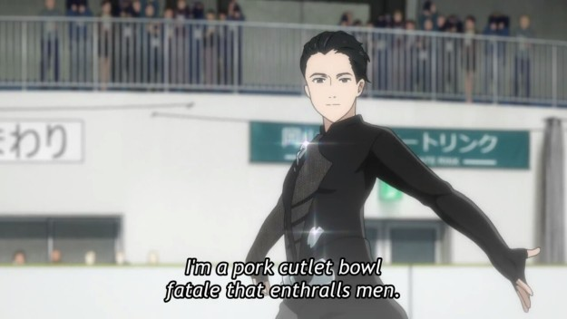 "anime Yuri ice-skating, subtitle ""I'm a pork cutlet bowl fatale that enthralls men."""