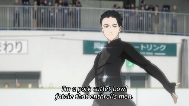 "anime Yuri ice-skating, subtitle ""I'm a pork cutlet bowl fatale that enthralls men."""